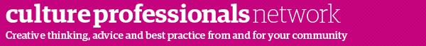 Guardian Culture Professionals Network